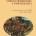 Studi di fraseologia e paremiologia Vol. 2